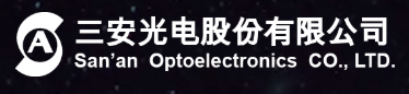 San'an Optoelectronics Co., Ltd.